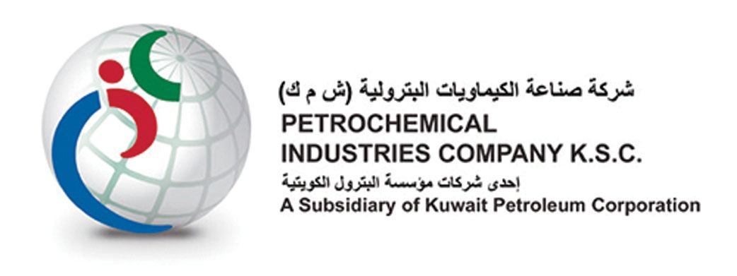petrochemical-industries-company.jpg
